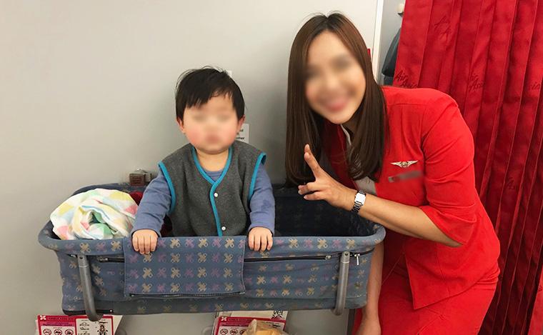 客室乗務員と息子